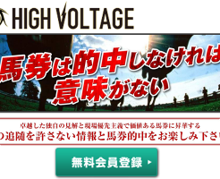 highvoltage top 画像